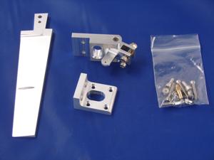 "Picture of 1 5/8"" Single Pickup Rudder Kit"