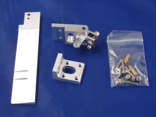 """Picture of 1 5/8"""" Dual Pickup Straight Rudder Kit"""