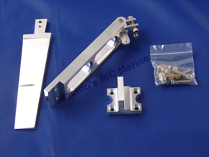 "Picture of 5"" Single Pickup Rudder Kit"
