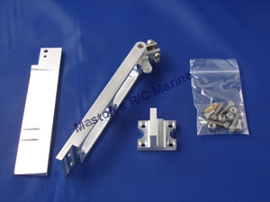 "Picture of 6"" Dual Pickup Straight Rudder Kit"