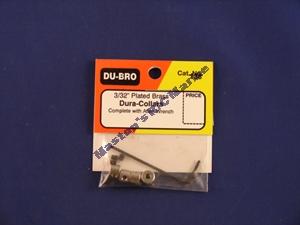 """Picture of 3/32"""" Dura Collar"""