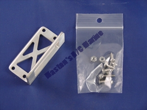 Picture of Billet Servo Mount Kit - STD