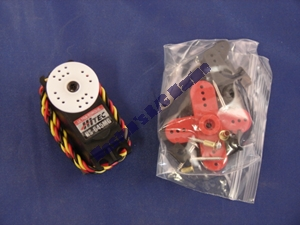 Picture of 645 MG Standard Size Servo