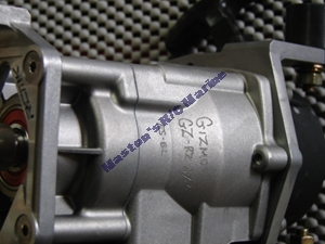 Picture of Rear Exhaust 254 RCMK