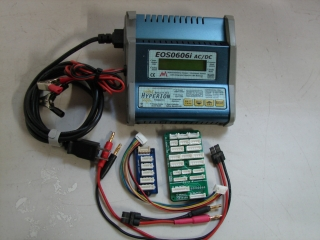 Picture of Hyperion AC-DC EOS 606i Charger - used